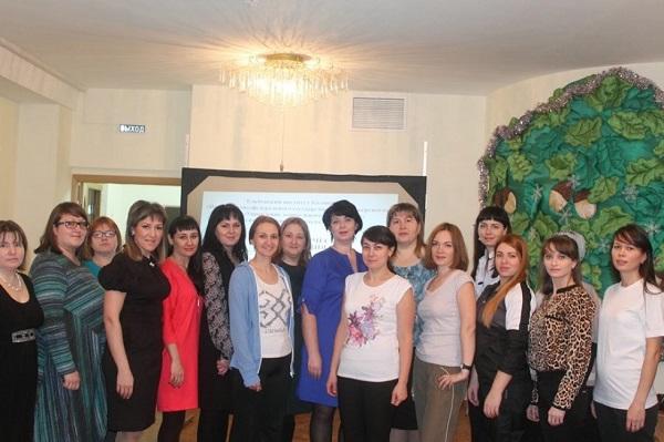 Впервые: «Академия профессионального развития» провела конференцию для педагогов Чечни