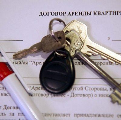 Выбраться из арендной утопии в Хабаровске