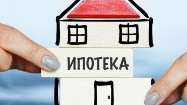Пять профессий, которым редко дают ипотеки