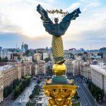 Украина: все великое видится на расстоянии?