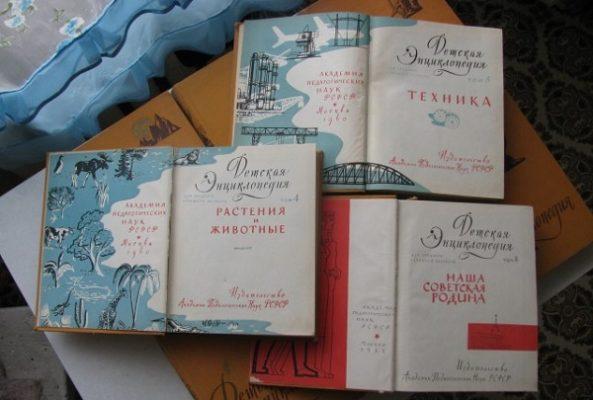 Как выбрать детскую энциклопедию и приучить ребенка к чтению